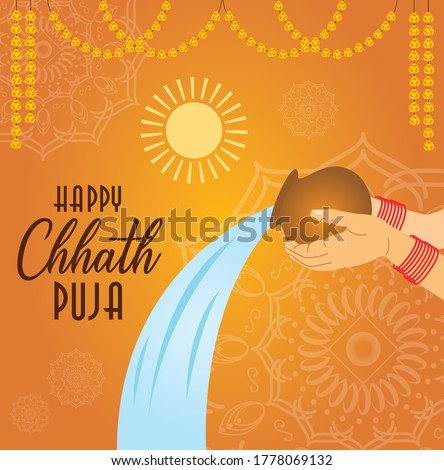Chhath is an ancient Hindu Vedic festival historically native to the Indian subcontinent