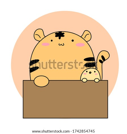 chick and tiger with box