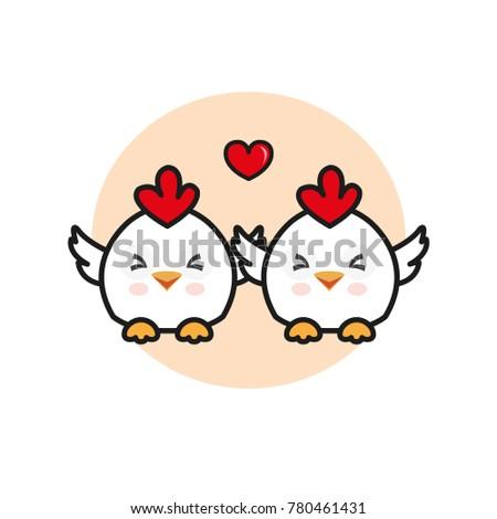 Chicken Cartoon Character Flat Design Vector Illustration For