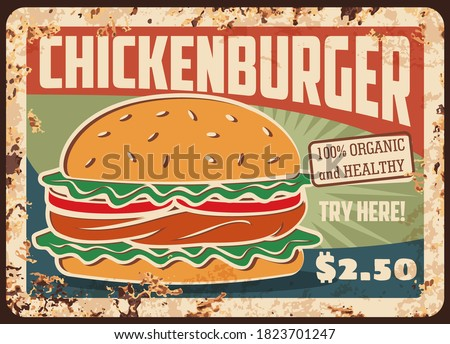 chickenburger fast food rusty