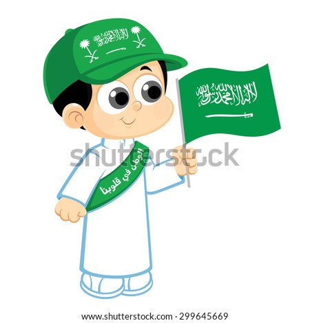 child holding saudi arabia flag