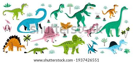 Childish poster with Jurassic reptiles. Cute flat dinosaur set. Illustrations prehistoric lizard for children. Cartoon characters dino isolated on white background. Dinosaur era wildlife - Vector