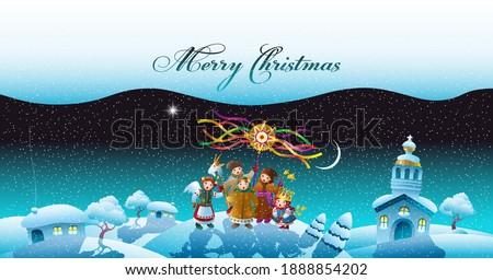 Children congratulations Merry Christmas in winter village. Vector illustration. Stockfoto ©