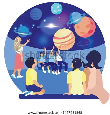 Children in Planetarium Study Planet. Space Exhibition. Compositions Exhibition Center. Visit Exhibition. Modern Art. Art Gallery. Vector Illustration. Children Sit on Floor. Space Location Exhibition