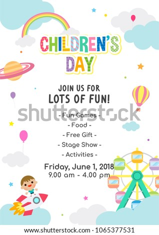 Children's day Poster invitation vector illustration. World of imagination with ferris wheel, rocket and balloons floating above clouds.