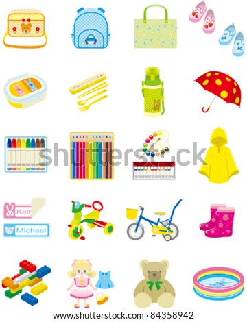 Children's equipment