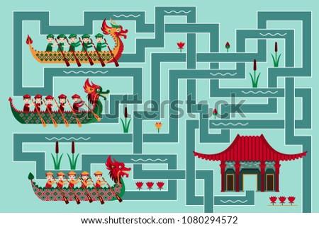 Children's game (maze):  Chinese Dragon Boat Festival. Developing game for children.  ストックフォト ©