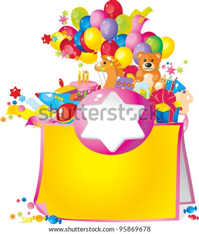 Children's holiday: toys, balloons, gift boxes, and  Frame for your text congratulations