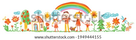 Children scribbles. Funny cartoon character. Vector illustration. Seamless panorama. Isolated on white background
