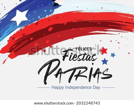 Chile Independence Day. Happy National Holiday Fiestas Patrias. September 18 Background Design.
