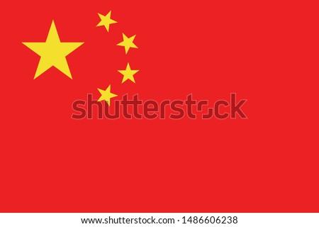 China, Asia flag background.China, Asia flag background.