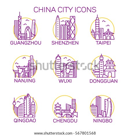 china city icons set vector