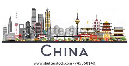 china city skyline isolated on