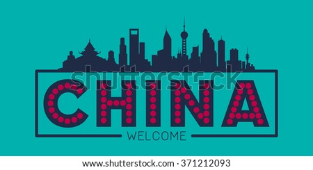 china city skyline typographic