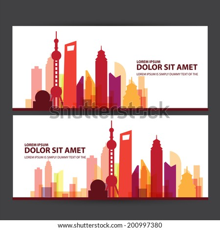 china city skyline vector