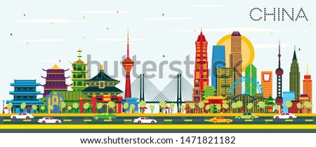 China City Skyline with Color Buildings. Famous Landmarks in China. Vector Illustration. Business Travel and Tourism Concept. Image for Presentation, Banner, Placard and Web Site.