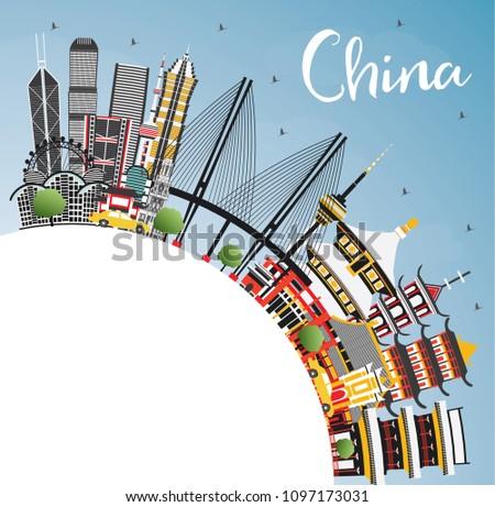 china city skyline with copy