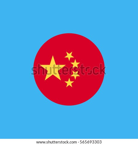 china flag icon flat design