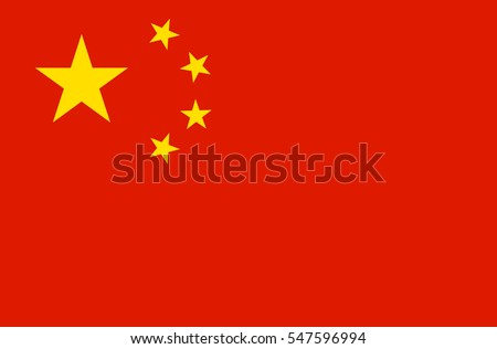 China Flag, official colors and proportion correctly. National China Flag Vector background. Classic China Flag Vector illustration. National China Flag Vector illustration.