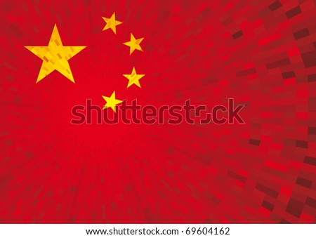 china flag shiny stars