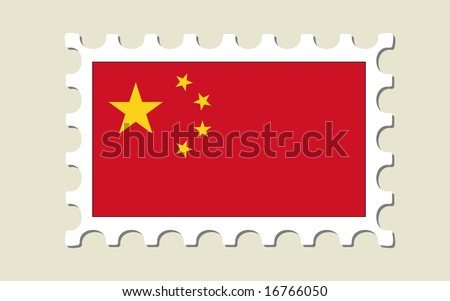 China Flag Stamp