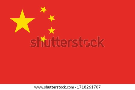 China flag vector graphic. Rectangle Chinese flag illustration. China country flag is a symbol of freedom, patriotism and independence.