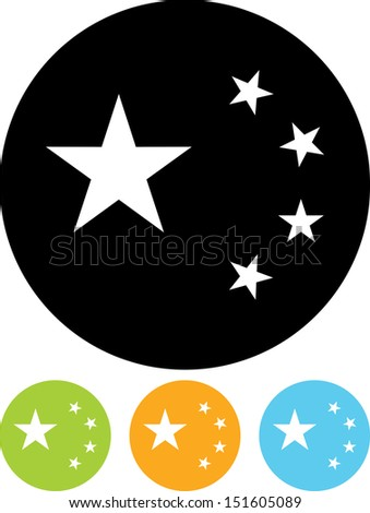 china flag vector icon