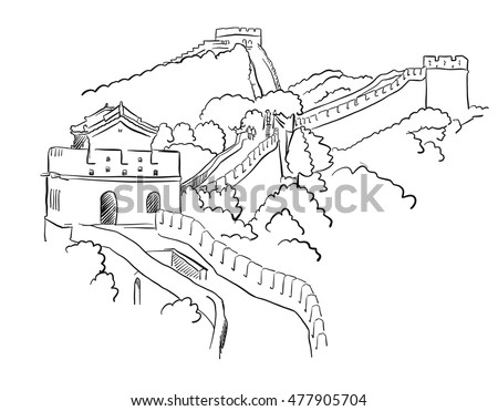 Vector Images Illustrations And Cliparts China Great Wall Vector