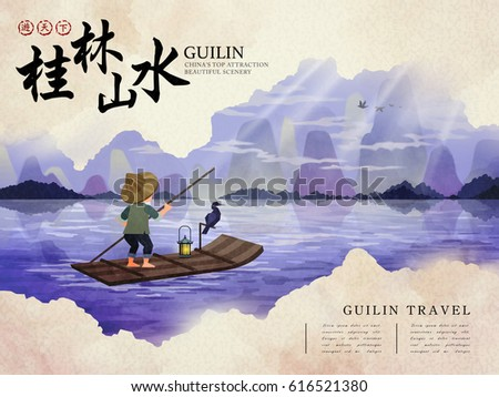 china guilin travel poster with