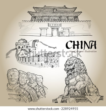 china hand drawn travel