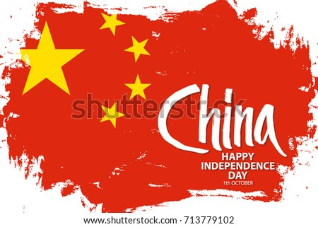 china happy independence day  1
