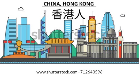 china  hong kong city skyline