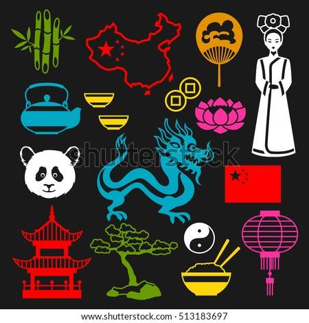 china icons set chinese