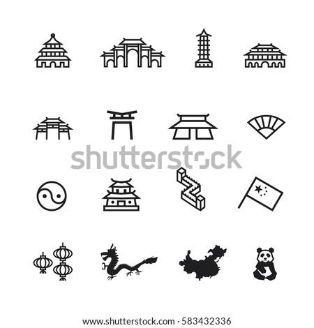 China icons set,Vector