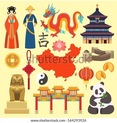 china icons vector