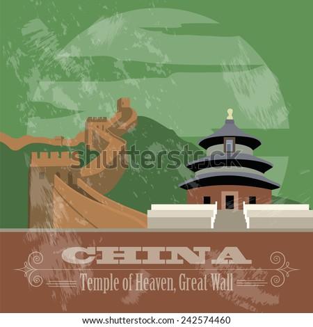 china landmarks retro styled