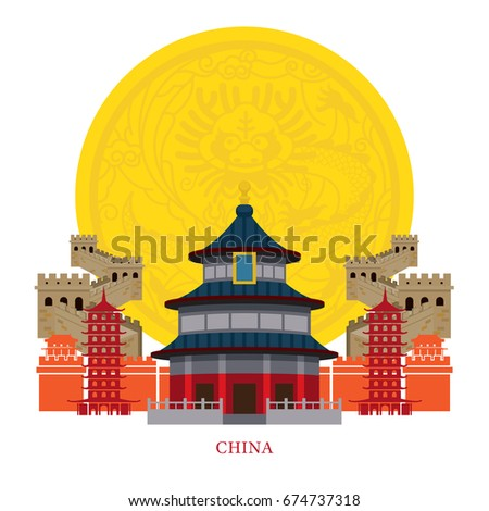 China Landmarks with Decoration Background, Landmarks, Travel and Tourist Attraction