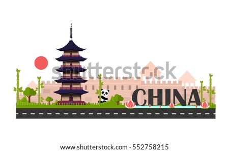 china landscape abstract