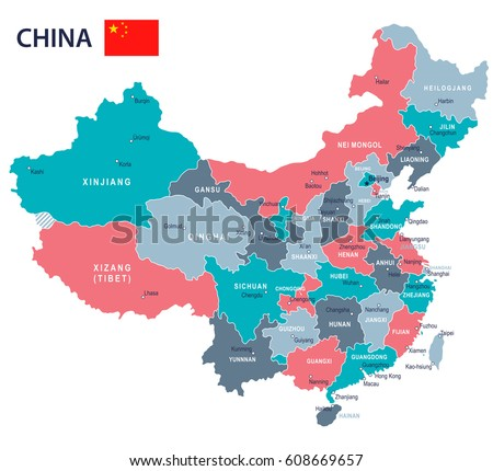 china map and flag   highly