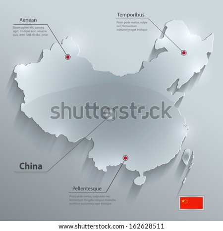 china map glass card paper 3d