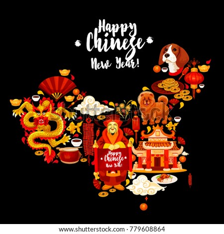 china map with chinese new year