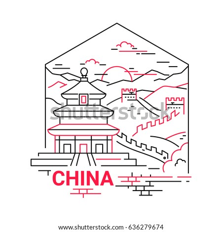China - modern vector line travel illustration. Enjoy your Chinese vacation.  An unusual composition with the Great wall, temple, tower, forest, sunset, cloud, mountain in the sky background