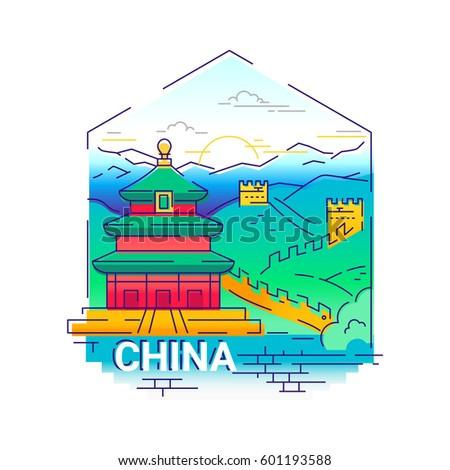 china   modern vector line
