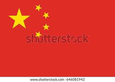 China National Flag. Vector.