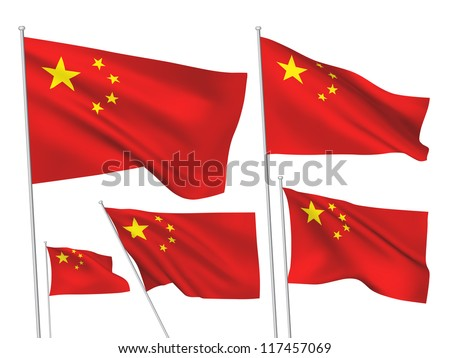 china  prc  vector flags a set