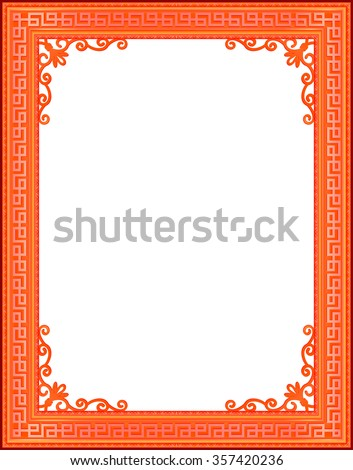 china red and gold photo frame