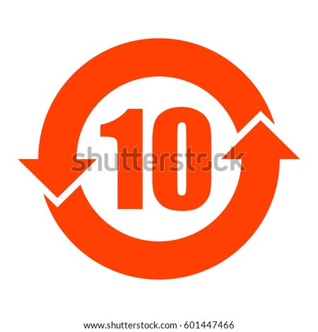 China RoHS symbol 10 years lifetime, vector illustration.