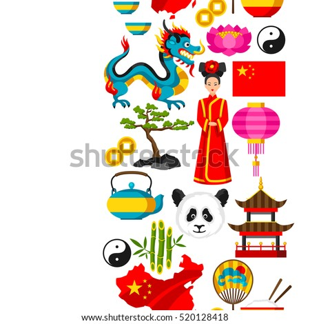 china seamless pattern chinese