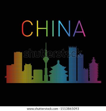 China skyline vector colourful landscape