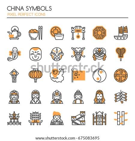 china symbols  thin line and